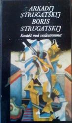 """""""Kontakt med verdensrommet"""", Arkadij og Boris Strugatskij (Omslagsdesign: Gennadij Torsjkov)"""